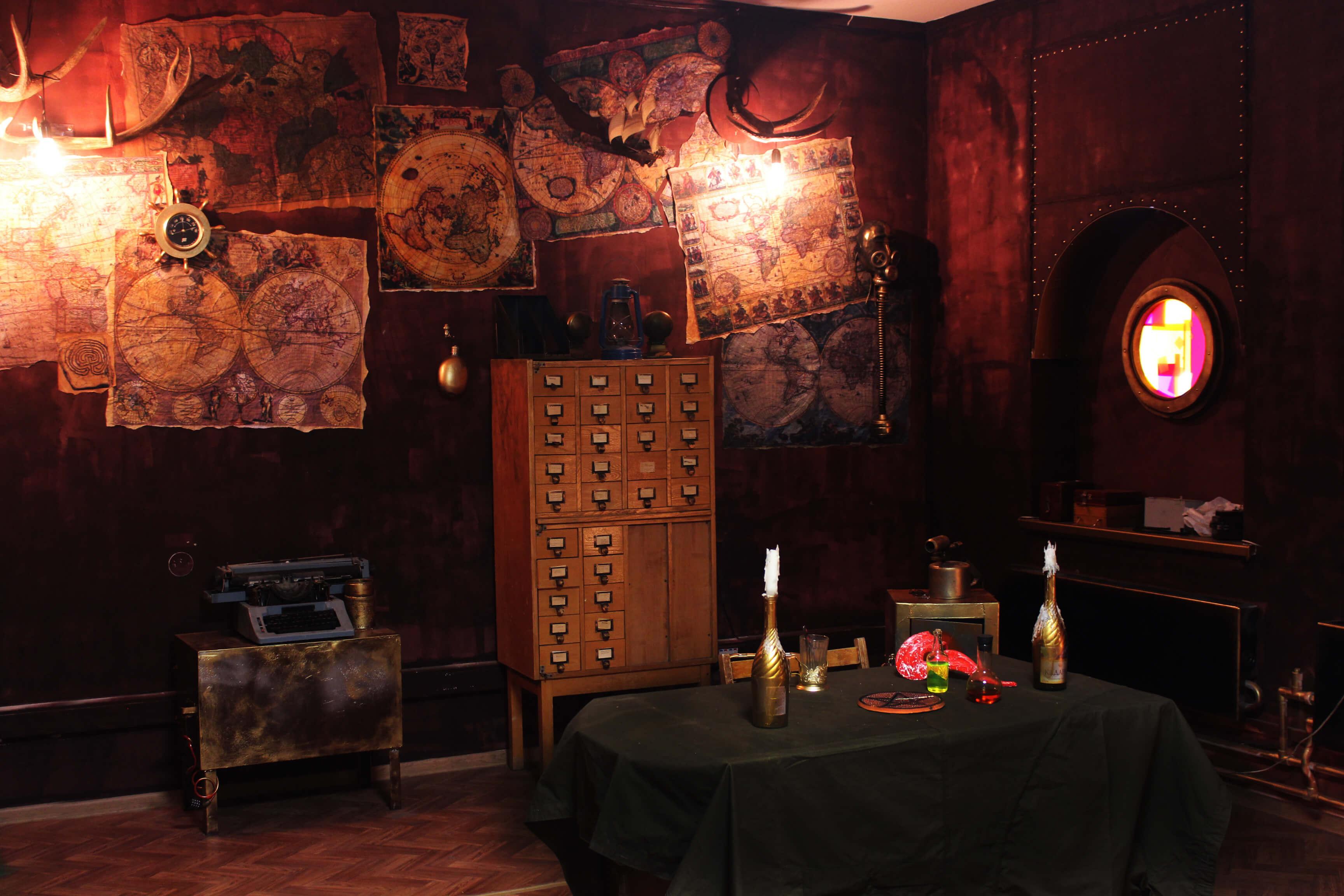 Квест-комната Арканум