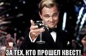 квесты в Воронеже