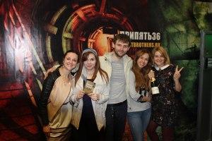 Квесты в Воронеже QuestBrothers