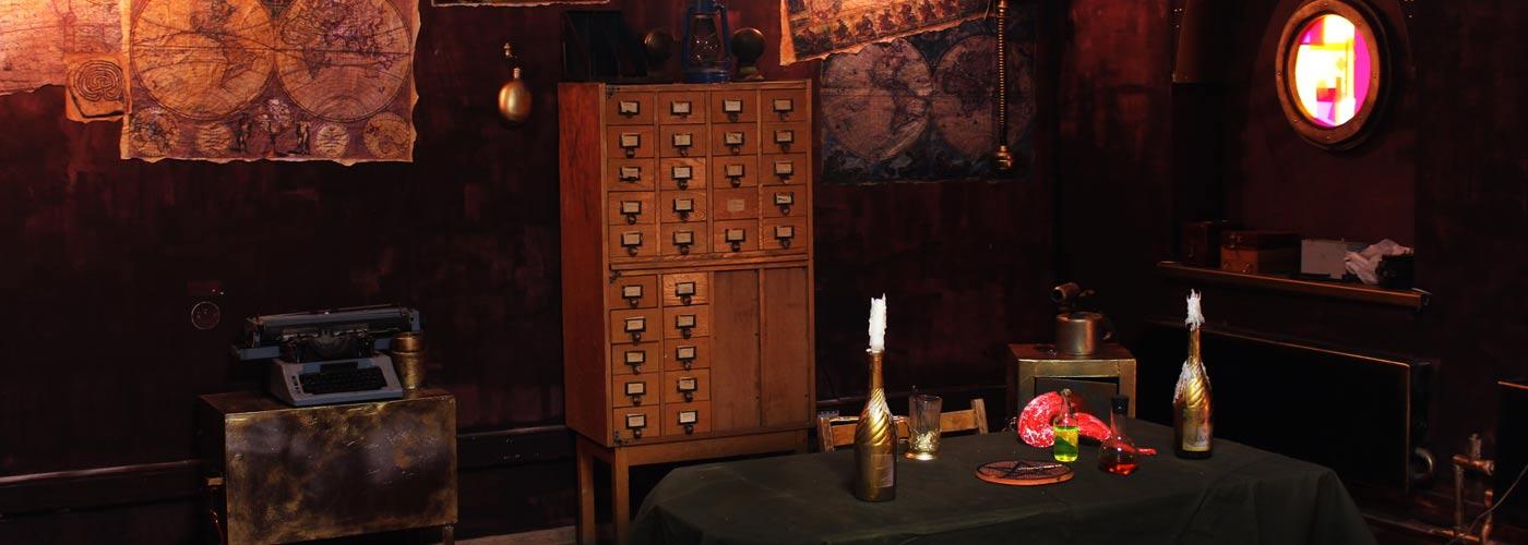 Новая квест-комната Арканум